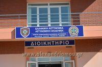 alexandriamou_skopeythrio_beroia_0092001002