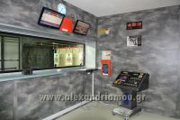 alexandriamou_skopeythrio_beroia_0092001003