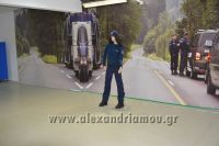 alexandriamou_skopeythrio_beroia_0092001005