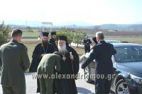 alexandriamou_skopeythrio_beroia_0092001030