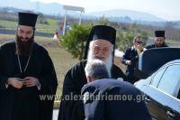 alexandriamou_skopeythrio_beroia_0092001032