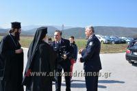 alexandriamou_skopeythrio_beroia_0092001036