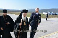 alexandriamou_skopeythrio_beroia_0092001038
