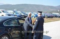alexandriamou_skopeythrio_beroia_0092001041