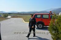 alexandriamou_skopeythrio_beroia_0092001046