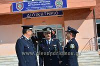 alexandriamou_skopeythrio_beroia_0092001051