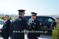 alexandriamou_skopeythrio_beroia_0092001064