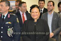 alexandriamou_skopeythrio_beroia_0092001071
