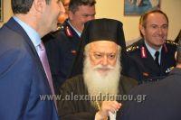 alexandriamou_skopeythrio_beroia_0092001073
