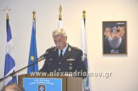 alexandriamou_skopeythrio_beroia_0092001080