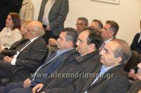 alexandriamou_skopeythrio_beroia_0092001082