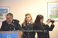 alexandriamou_skopeythrio_beroia_0092001084
