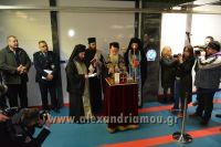 alexandriamou_skopeythrio_beroia_0092001104