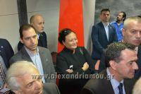 alexandriamou_skopeythrio_beroia_0092001106