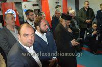 alexandriamou_skopeythrio_beroia_0092001107