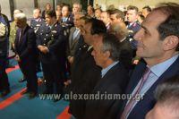 alexandriamou_skopeythrio_beroia_0092001109