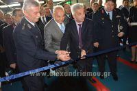 alexandriamou_skopeythrio_beroia_0092001111
