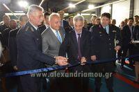 alexandriamou_skopeythrio_beroia_0092001112
