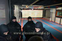 alexandriamou_skopeythrio_beroia_0092001119