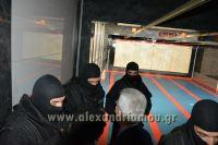 alexandriamou_skopeythrio_beroia_0092001120