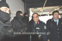 alexandriamou_skopeythrio_beroia_0092001122