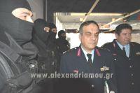 alexandriamou_skopeythrio_beroia_0092001123
