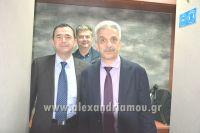 alexandriamou_skopeythrio_beroia_0092001126