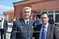 alexandriamou_skopeythrio_beroia_0092001141