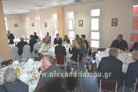alexandriamou_skopeythrio_beroia_0092001150