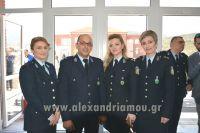 alexandriamou_skopeythrio_beroia_0092001151