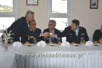 alexandriamou_skopeythrio_beroia_0092001156
