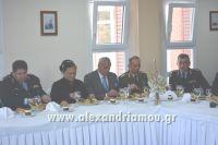 alexandriamou_skopeythrio_beroia_0092001157