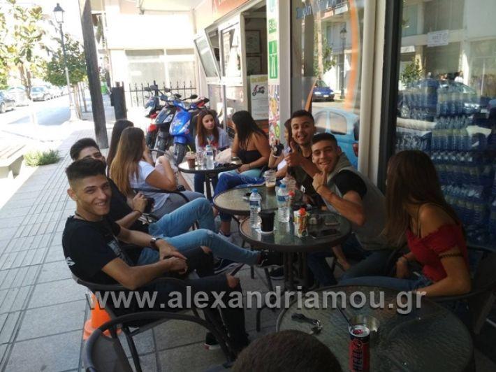 alexandriamou.gr_sofiecoffie2018000