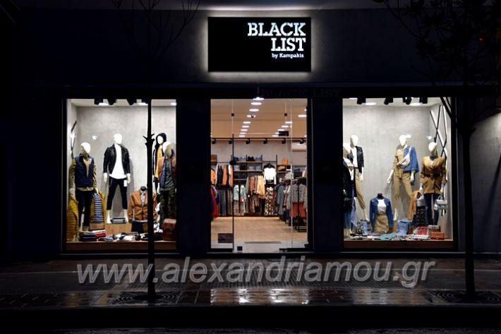 alexandriamou.gr_black_list2020DSC_1408