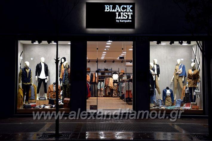 alexandriamou.gr_black_list2020DSC_1410