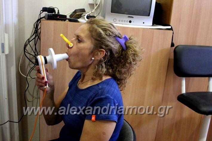 alexandriamou.gr_spirometrisikaoiIMG_1778