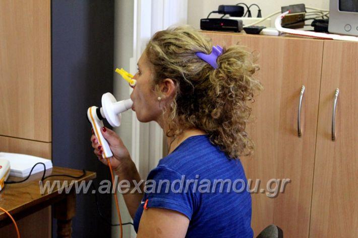 alexandriamou.gr_spirometrisikaoiIMG_1782