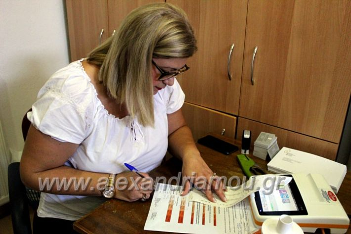 alexandriamou.gr_spirometrisikaoiIMG_1789