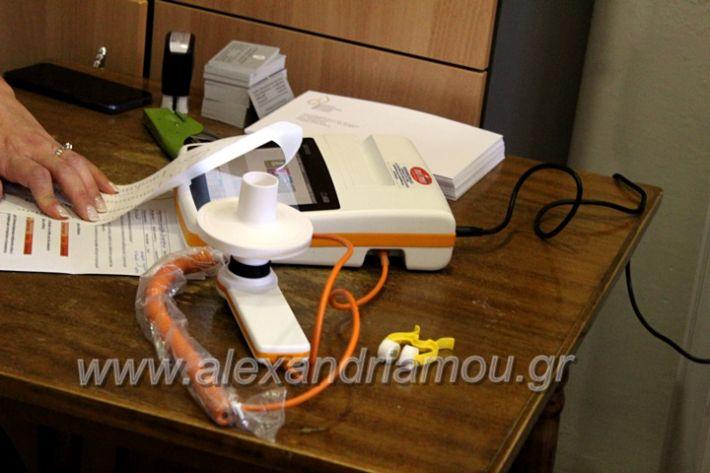 alexandriamou.gr_spirometrisikaoiIMG_1793