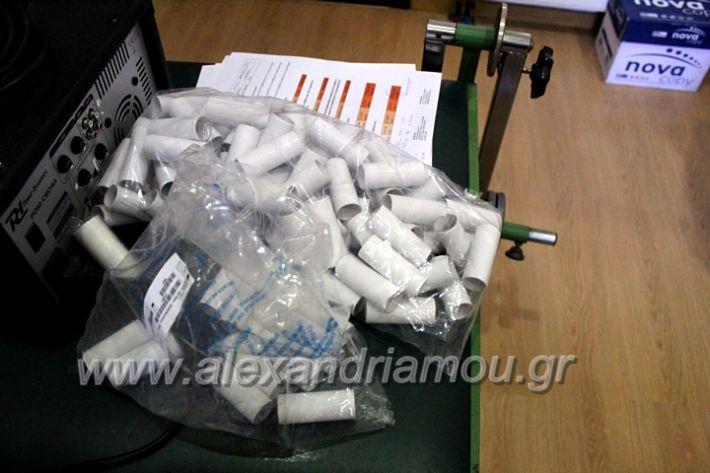 alexandriamou.gr_spirometrisikaoiIMG_1795