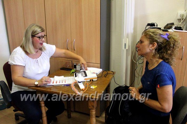 alexandriamou.gr_spirometrisikaoiIMG_1797