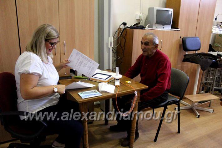 alexandriamou.gr_spirometrisikaoiIMG_1800