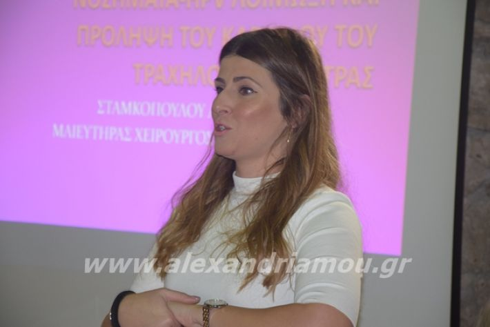 alexandriamou.gr_stamkopoulou191003