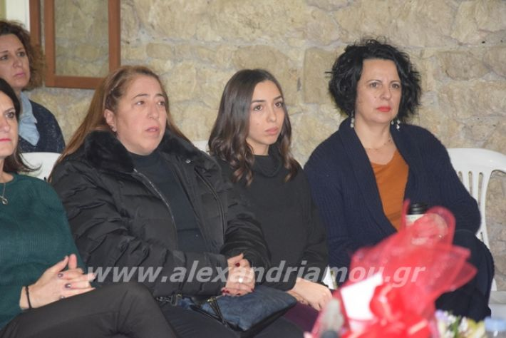 alexandriamou.gr_stamkopoulou191011
