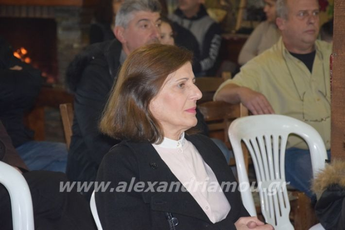 alexandriamou.gr_stamkopoulou191014