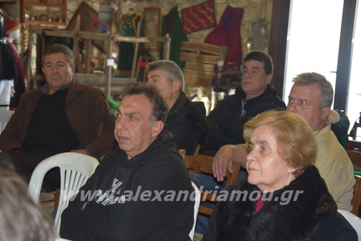alexandriamou.gr_stamkopoulou191040