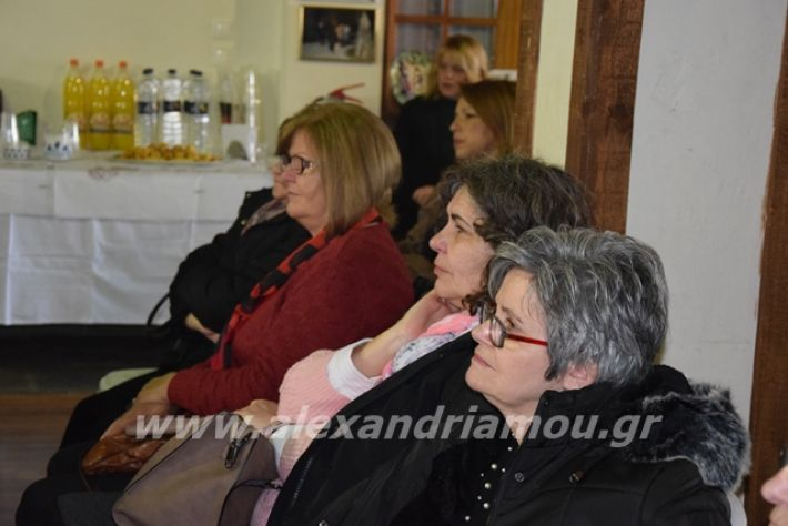 alexandriamou.gr_stamkopoulou191041