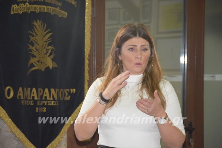 alexandriamou.gr_stamkopoulou191044