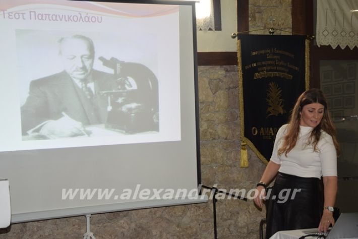 alexandriamou.gr_stamkopoulou191045