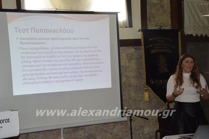 alexandriamou.gr_stamkopoulou191047